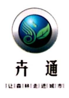 浙江卉通园林工程有限公司