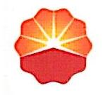 阳信中石油昆仑燃气有限公司 最新采购和商业信息