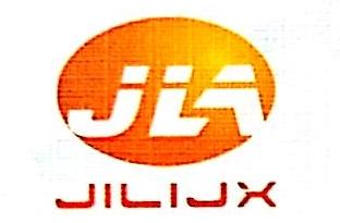 深圳市集利精密机械有限公司 最新采购和商业信息