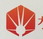 江西大业亮化工程有限公司 最新采购和商业信息