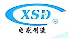 深圳市联合纵横科技有限公司 最新采购和商业信息