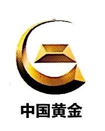 浙江中金上官实业有限公司 最新采购和商业信息