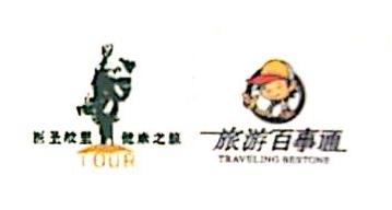 湖北李时珍健康文化旅游有限公司 最新采购和商业信息