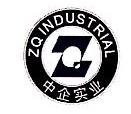 浙江中企光电股份有限公司 最新采购和商业信息
