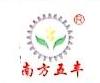 广西玉林瑞众机械有限公司 最新采购和商业信息