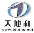 深圳市天地和网络有限公司 最新采购和商业信息