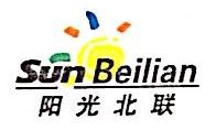 沈阳阳光北联数码科技有限公司 最新采购和商业信息