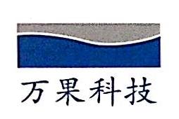 万果新材料科技(上海)有限公司