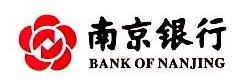 南京银行股份有限公司乐山路支行 最新采购和商业信息