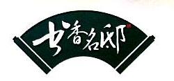 杭州树兰房地产开发有限公司 最新采购和商业信息
