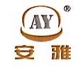 浙江兰溪安雅运动器材厂 最新采购和商业信息
