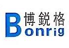武汉博锐格自动化科技有限公司 最新采购和商业信息