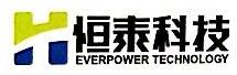 惠州市恒泰科技股份有限公司 最新采购和商业信息
