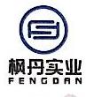 深圳枫丹实业有限公司 最新采购和商业信息