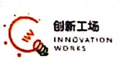 四川企鹅智库网络科技有限公司 最新采购和商业信息
