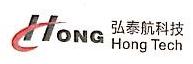 深圳弘泰航科技有限公司 最新采购和商业信息