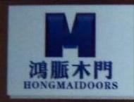 重庆鸿脉木业有限公司 最新采购和商业信息