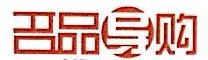 上海中主信息科技股份有限公司 最新采购和商业信息