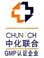 海南中化联合制药工业股份有限公司 最新采购和商业信息
