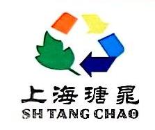 上海瑭晁冷暖设备有限公司 最新采购和商业信息