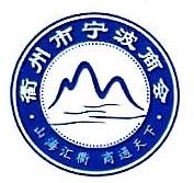 宁波市前卫电器有限公司