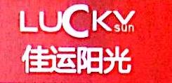 北京佳运阳光文化传播有限公司 最新采购和商业信息