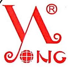 杭州永安制衣有限公司 最新采购和商业信息