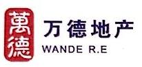 深圳市万德房地产经纪有限公司 最新采购和商业信息