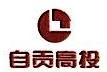 自贡市高新投资有限公司