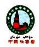 吐鲁番统一旅游有限责任公司 最新采购和商业信息
