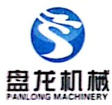 福州盘龙工程机械有限公司 最新采购和商业信息