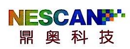 沈阳鼎奥商贸有限公司 最新采购和商业信息