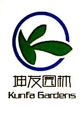 珠海市坤发园林工程有限公司 最新采购和商业信息