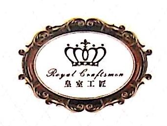 深圳市逸禧装饰材料有限公司 最新采购和商业信息