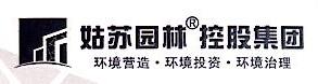 苏州园林营造产业股份有限公司 最新采购和商业信息