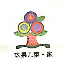北京玖果文化发展有限责任公司 最新采购和商业信息