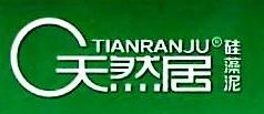 武汉绿色音符环保材料科技有限公司 最新采购和商业信息