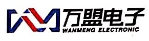 深圳市万盟电子有限公司 最新采购和商业信息