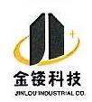 长沙金镂机械科技有限公司 最新采购和商业信息
