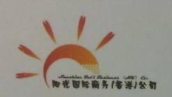 深圳市德华企业管理咨询有限公司 最新采购和商业信息