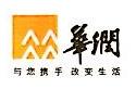 华润青岛医药有限公司 最新采购和商业信息