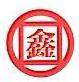 重庆市鑫和建材有限公司 最新采购和商业信息