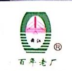 绍兴市小店王酿造有限公司 最新采购和商业信息