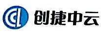 青岛创捷中云科技有限公司 最新采购和商业信息