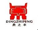 上海鼎之丰化工有限公司 最新采购和商业信息