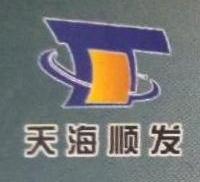天津市天海顺发预应力钢丝有限公司 最新采购和商业信息