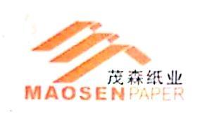 南宁市茂森纸业有限责任公司 最新采购和商业信息