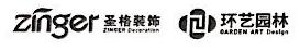 宁波环艺园林工程有限公司