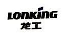 广西桓羽工程机械有限公司 最新采购和商业信息
