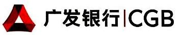 广发银行股份有限公司新会第三支行 最新采购和商业信息